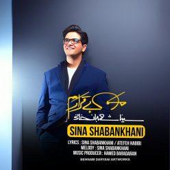 Sina Shabankhani Man Bighararam