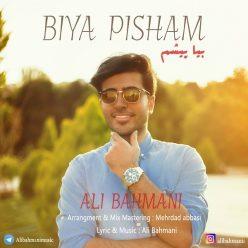 Ali Bahmani Bia pisham