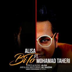 Alisa Bi To Ft Mohammad Taheri