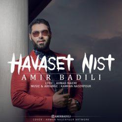Amir Badili Havaset Nist