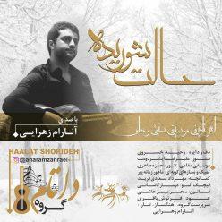 Anaram Zahraei Haalat Shorideh