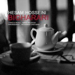 Hesam Hosseini Bigharari