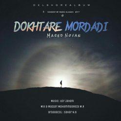 Majed Novan Dokhtare Mordadi