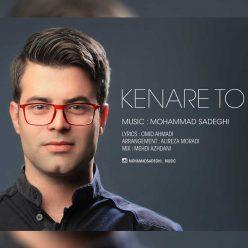 Mohammad Sadeghi Kenare To