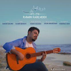 Ramin Hajizadeh Darde tanhaei