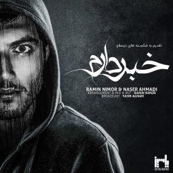 Ramin Nimor Naser Ahmadi Khabar Daram