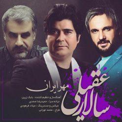 Salar Aghili Mehre Iran