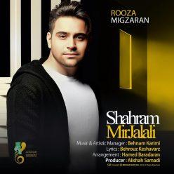 Shahram Mirjalali