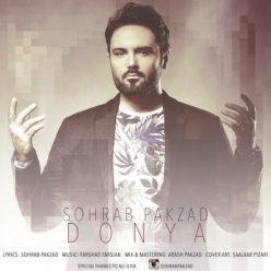 Sohrab Pakzad Donya