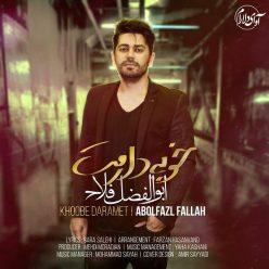 Abolfazl Fallah
