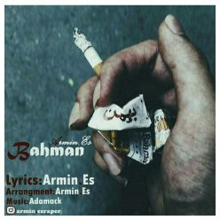 Armin.Es Bahman
