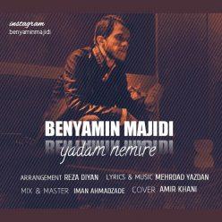 Benyamin Majidi Yadam Nemire