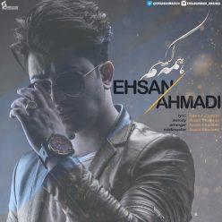 Ehsan Ahmadi Hame Kasam