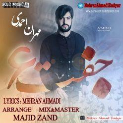 Mehran Ahmadi Joft 6 Mokhatabe Khas