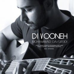 Mohammad Dastjerdi Divooneh