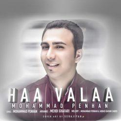 Mohammad Penhan Haa Valaa