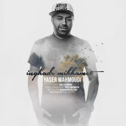 Yaser Mahmoudi Inghadr Mikhamet