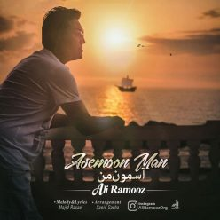 Ali Ramooz Asemoon Man