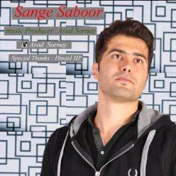 Arad Sornay Sange Saboor