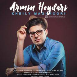 Armin Heydari Kheily Maghroori