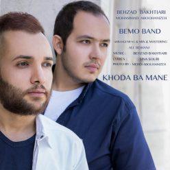 Bemo Band Khoda Ba Mane