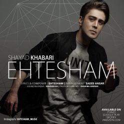 Ehtesham Shayad Khabari 640