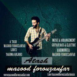 Masood Forouzanfar Atash