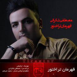 Mostafa Shokrani Ghahraman Tiraxtur