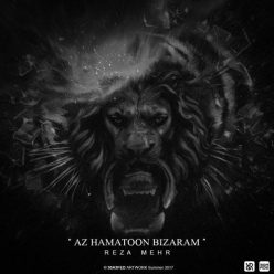 Reza Mehr Az Hamaton Bizaram