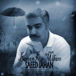 Saeed Jahan Baroon Ke Mibare