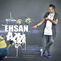 Ehsan Azizi Khas
