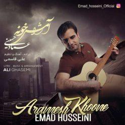 Emad Hosseini Aramesh Khoone