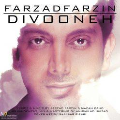 Farzad Farzin Divooneh
