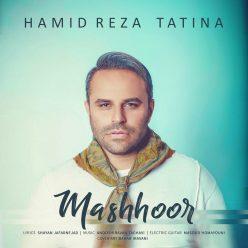 Hamid Reza Tatina Mashhoor