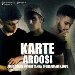 حسین تنها و محمد کی لاو کارت عروسی