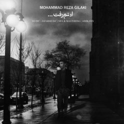 MohammadReza Gilaki Oonam Raft