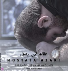 Mostafa Azari Halalam Kon Refigh