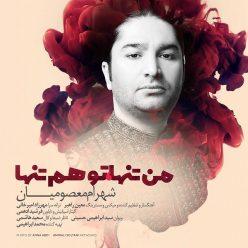 Shahram Masoomian