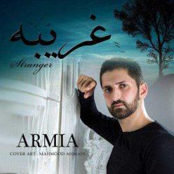 Armia Gharibeh