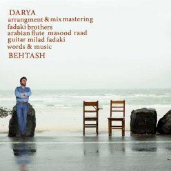 Behtash Darya