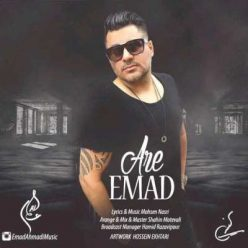 Emad Are