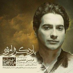 Homayoun Shajarian Bare Degar Faramoshi