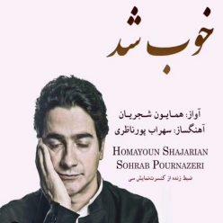Homayoun Shajarian Khoob Shod
