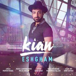 Kian Eshgham