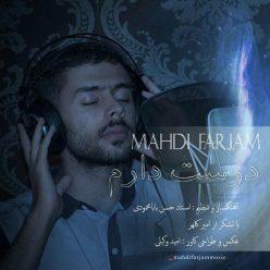 Mahdi Farjam Doooset Darem 1