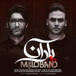 Melo Band Baran
