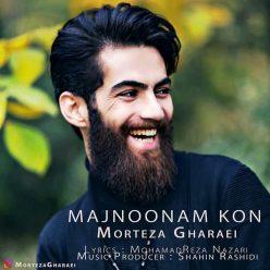 Morteza Gharaei Majnoonam Kon