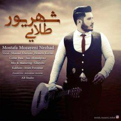 Mostafa Mozayeni Nezhad – Shahrivare Talaei