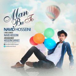 Navid Hosseini Man Ba To