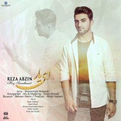 Reza Abzin Ey Yar